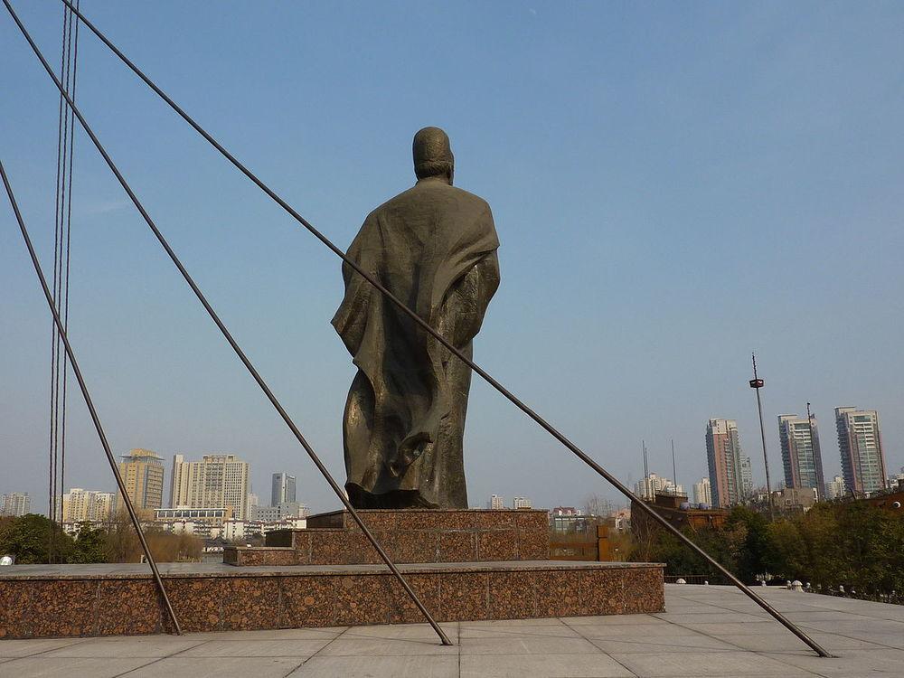Treasure_Boat_Shipyard_-_Zheng_He_statue_-_P1080029.jpg