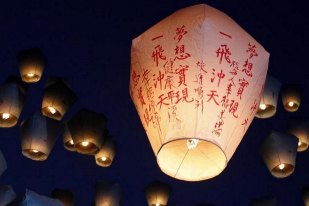 Kongming lantern in Shifen, Taiwan.