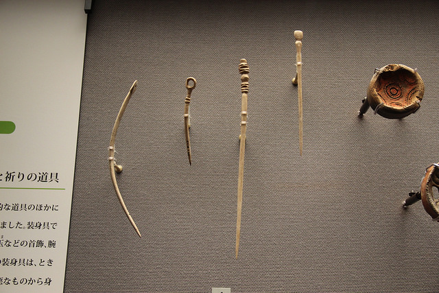 Jomon spears