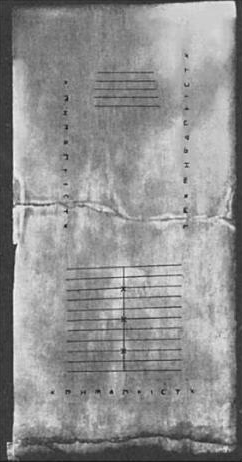 Salamis Tablet: oldest abacus from 300 BC found 1846 at the island of Salamis, Greece By Wilhelm Kubitschek [CC0 Public domain, via Wikimedia Commons]