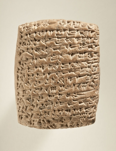 Cuneiform Tablet from an Assyrian Trading Post By Los Angeles County Museum of Art, LACMA [CC0 Public Domain]