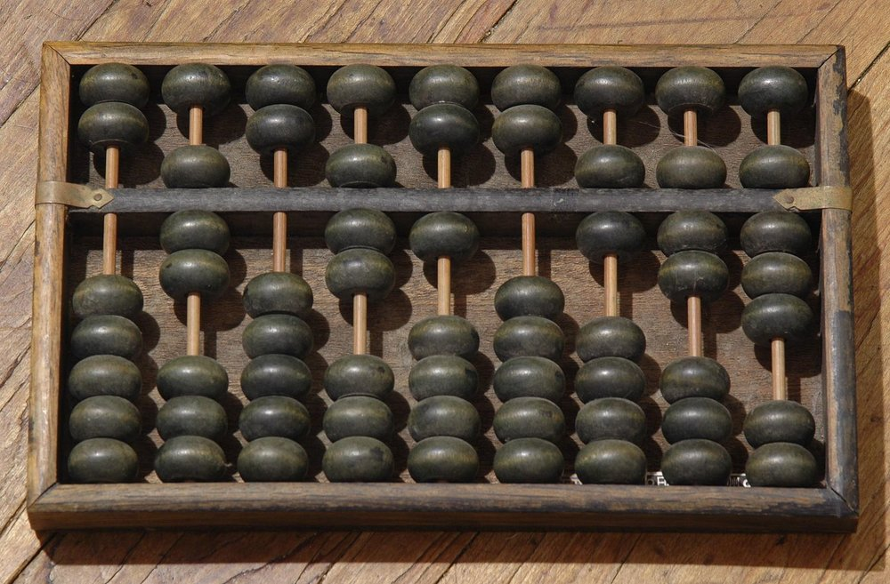 Chinese Abacus By Shieldforyoureyes Dave Fischer (Own work) [CC BY-SA 3.0 via Wikimedia Commons]