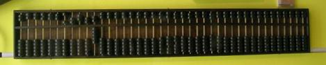 Long Abacus By Maksim [CC BY-SA 1.0 via Wikimedia Commons]