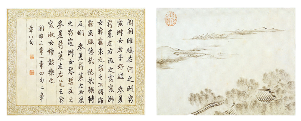 An example of Ancient Chinese Poetry By:Itsmine (2006) Retrieved from: Wikimedia Common Rights: Public Domain