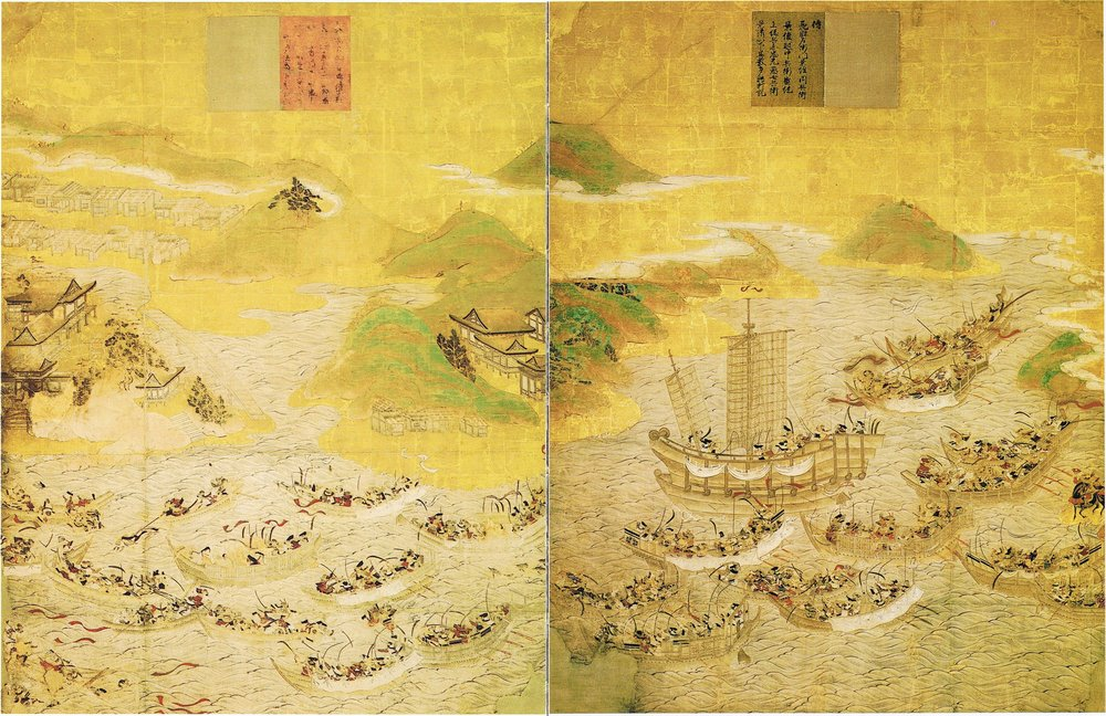 Battle of Dan-no-Ura.  By 伝土佐光信 - 『安徳天皇縁起絵図』, via Wikimedia Commons, Public Domain.