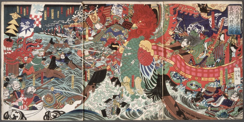 Yoshitsune Leaps Over Eight Boats at Dannoura Bay during the Battle of Yashima by Tsukioka Yoshitoshi (1839-1892). Via Wikimedia Commons, Public Domain.
