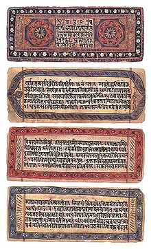 An image of excerpts from the Gita. Source: https://upload.wikimedia.org/wikipedia/commons/thumb/d/d3/Bhagavad_Gita%2C_a_19th_century_manuscript.jpg/220px-Bhagavad_Gita%2C_a_19th_century_manuscript.jpg