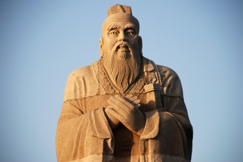 A statue of Confucian By: Rob Web (28 November 2012) Retrieved from: Ancient History Encyclopedia Rights:Creative Commons-Attribution-NonCommercial-ShareAlike