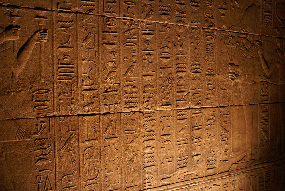 Glowing Hieroglyphs. By Alex Catullo, via Flickr commons. CC BY-NC-ND 2.0