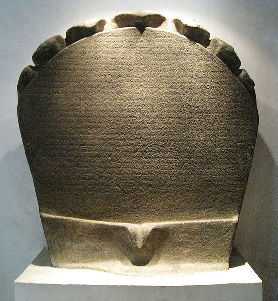 Telaga Batu inscription. By Gunawan Kartapranata [GFDL or CC BY-SA 3.0]. Via Wikimedia Commons.