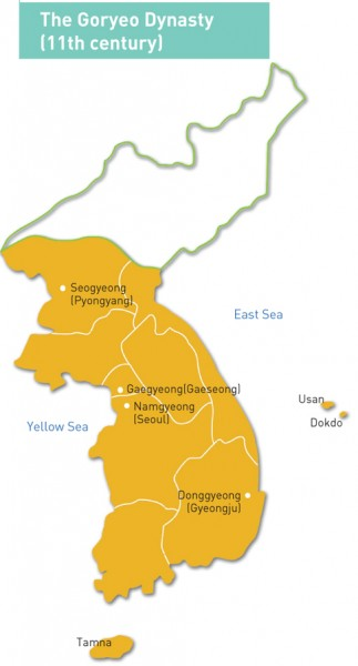 Korea: Map of Goryeo Dynasty (11th Century) by CosmoLearning