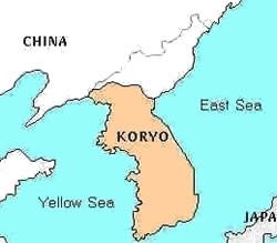 Koryo dynasty by Epic World History