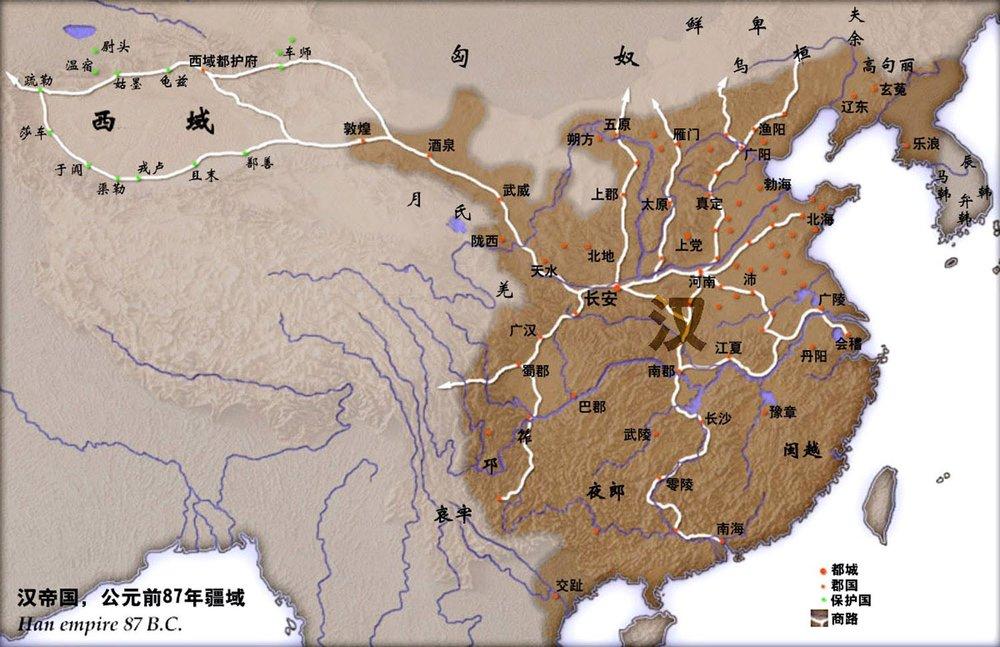 Han Empire 87 B.C.