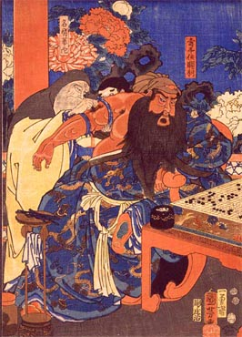 Japanese woodblock of Guan Yu by Utagawa Kuniyoshi (1798-1861), via  Wikimedia Commons