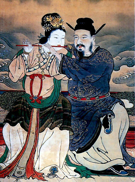 Yang Guifei & the Emperor. (n.d.). Retrieved November 17, 2016, from http://figal-sensei.org/hist157/Textbook/graphics/ch7/30.htm