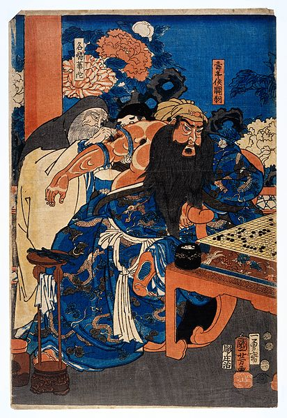 Hua Tuo Performing Surgery By: Fæ (11 October 2014) Retrieved from: Wikipedia Commons Rights:This file is licensed under the Creative Commons Attribution 4.0 International license.