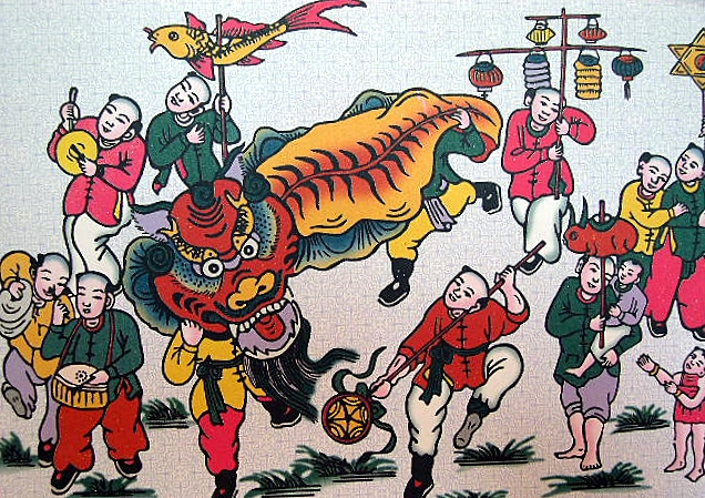 Tet dragon dance. By Egul_. [CC BY-NC 2.0]. Via Flickr.
