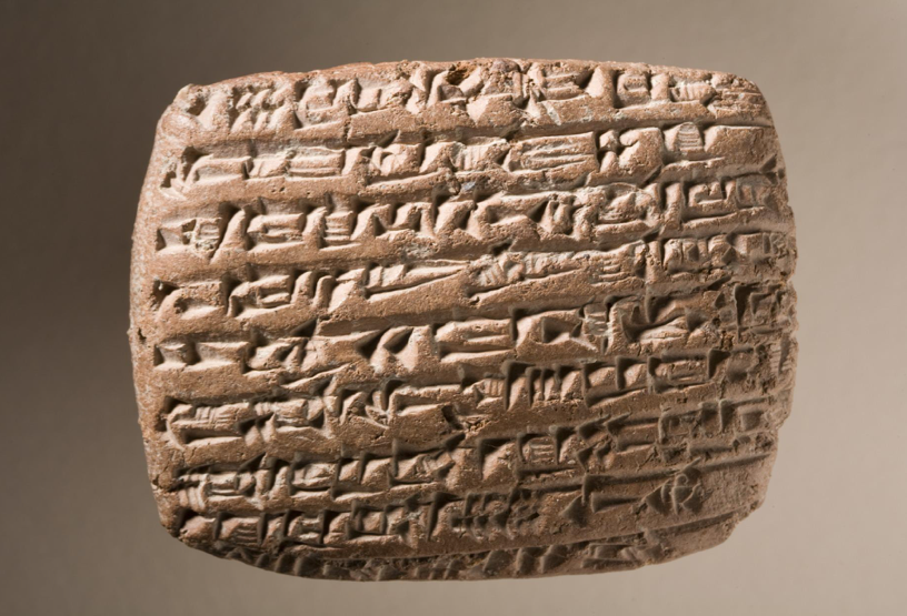Tablet with Cuneiform inscriptions, Los Angeles County Museum of Art, 1840 BCE. Public Domain.