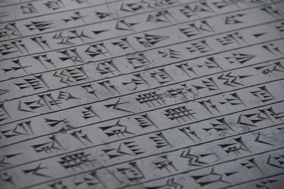 Cuneiform Inscriptions. April 10, 2010. Public Domain