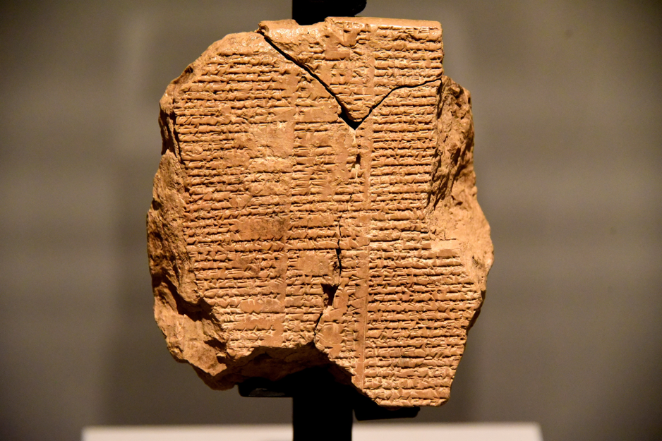 The Newly Discovered Tablet V of the Epic of Gilgamesh, Osama Shukir Muhammed Amin, 2016. Public domain.