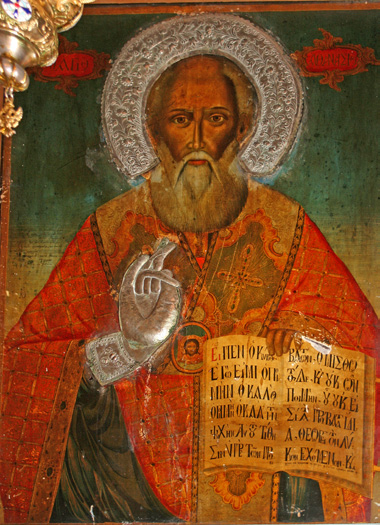 Author Unknown,  Saint-Athanasius-of-Alexandria-icon-Sozopol-Bulgaria-17century  (End of 17th Century). Public Domain.