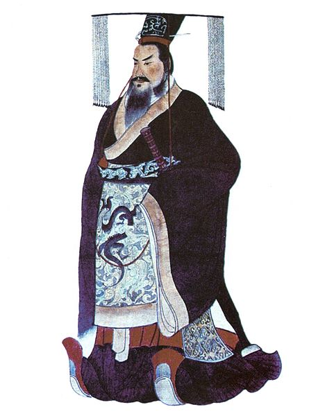 Depiction of Emperor Qin Shi Huang during the Qin Dynasty (221 - 206 BC). Unknown, Qin Shi Huang, the first emperor of China (2010). (Public Domain)