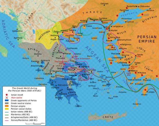 Bibi Saint-Pol,  Map Greco-Persian Wars  (2007). CC-BY-SA-2.5.