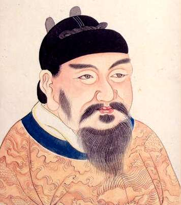 Portrait of Tang Gaozhong (628 - 683 CE), Emperor of the Tang Dynasty (N.D.) (Public Domain)