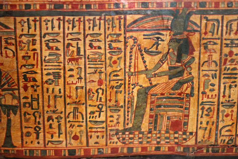 Egyptian hieroglyphs. 23 May. 2015. Public Domain.