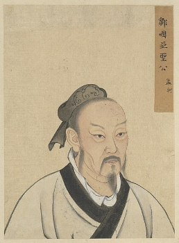 Anonymous,   Half Portraits of the Great Sage and Virtuous Men of Old  , (Yuan Dynasty 1279-1368), Public Domain. Alt Text: A book cover featuring a coloured half portrait of Meng Ke (孟軻), also known as Mencius.