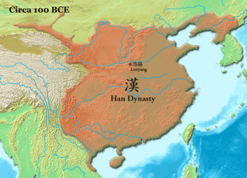 Ian Kiu, Wikimedia Commons,  A map depicting the land under Han Dynasty control.,  28 January 2008