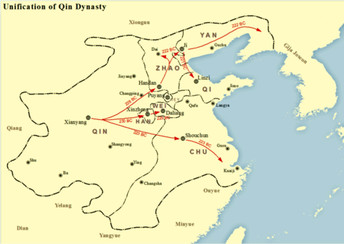 SY, Wikimedia Commons,  For comparison, the land under the preceding Qin Dynasty control.  ,10 July 2017