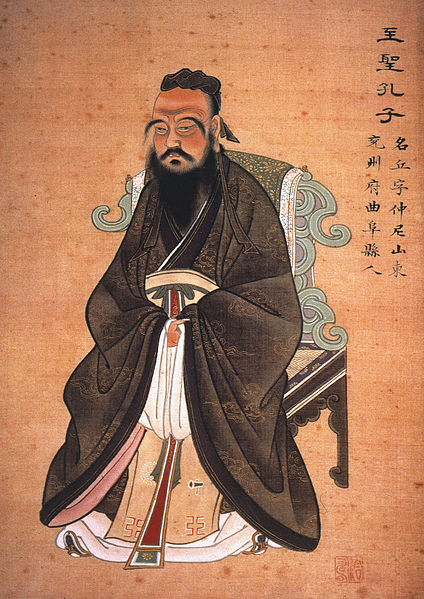 Encyclopedia Britannica,  Confucius, gouache on paper , c. 1770