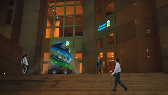 Standard Chartered Bank proposed sculpture   Standard Chartered Bank Hong Kong    Conceptual Environment,   9'Hx5'W -   Stainless Steel