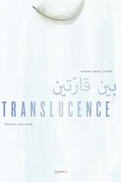 Translucence_Nicole_Callihan.jpg