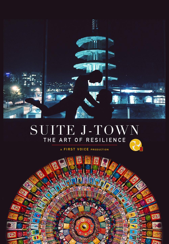 Suite J-Town Postcard FRONT.jpg