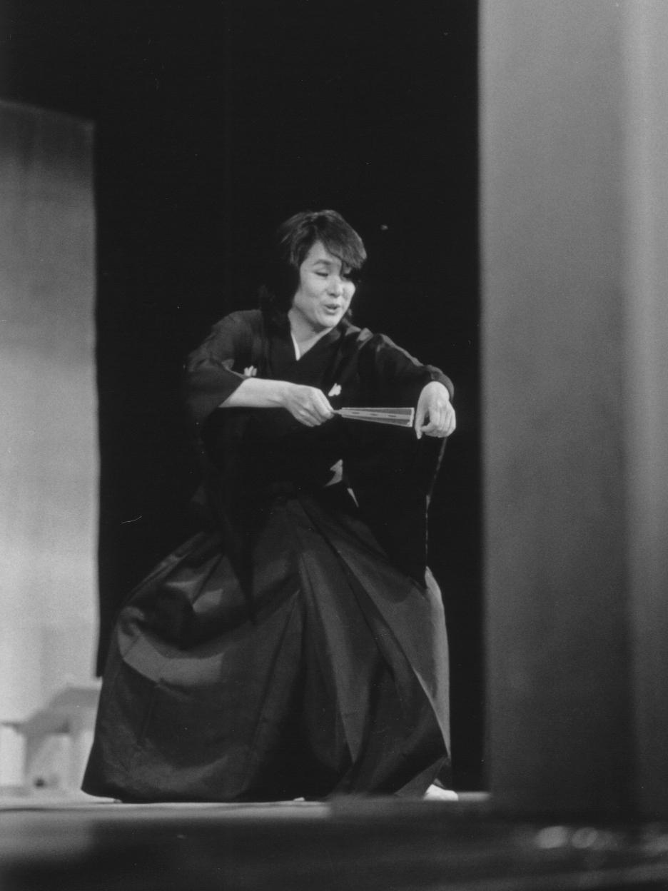 Yuriko Doi