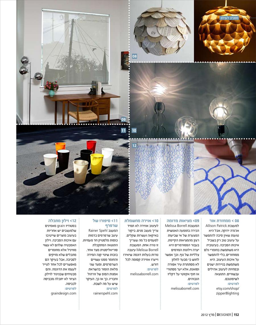 Aster + Quail: Designer Feature