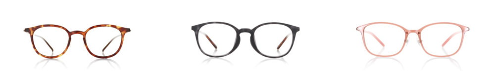 screenshot from jins website of some of the eye glasses frames they offer in their eyewear collection