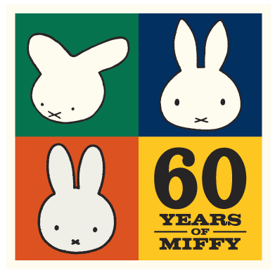60 Anniversary logo.png