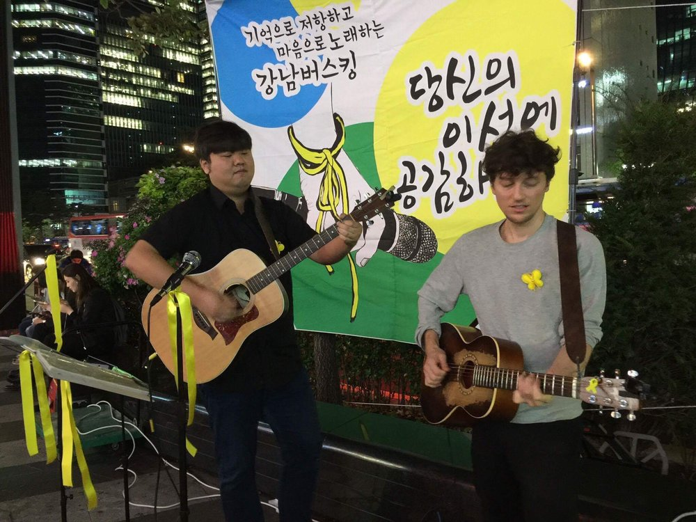 Scott & Jay playing for a Charity that supports the families of the victims of the Sewol ferry disaster.   Seoul, South Korea