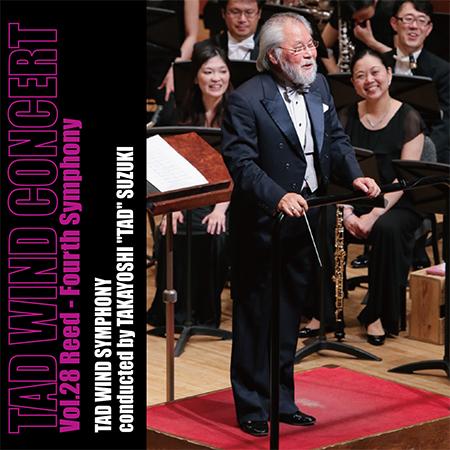 TAD WIND CONCERT Vol.28 Fourth Symphony  Takayoshi, Suzuki, TAD Wind Symphony WINDSTREAM, 2016