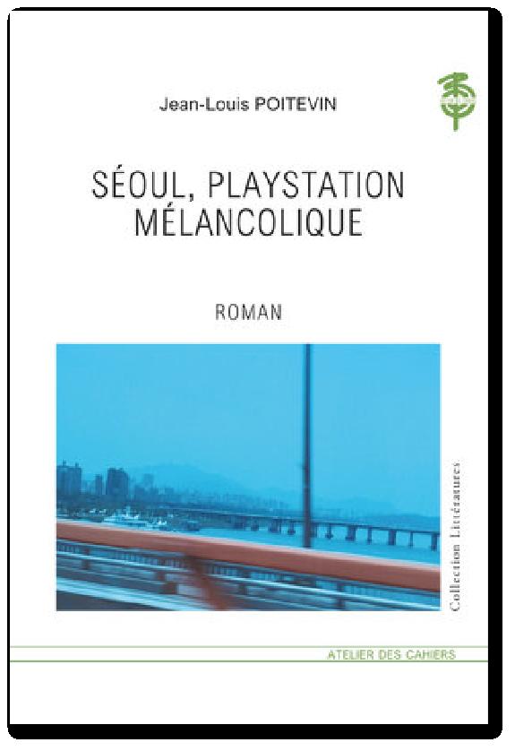≪Écriture lumineuse, plasticienne, qui nous fait déambuler dans Séoul autour d'une intrigue artistique. ≫ - — Membre de l'Académie des lecteurs