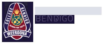 Weeroona Logo.png