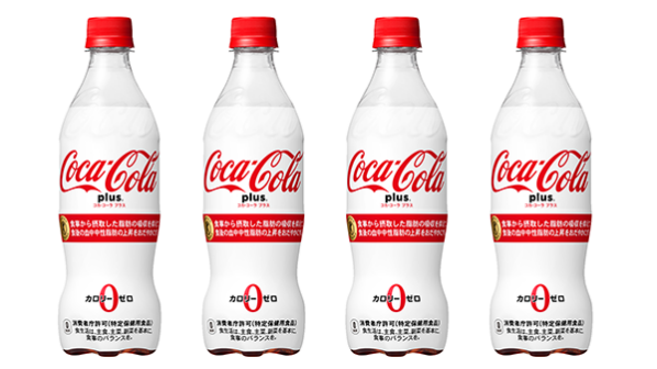 Coca-Cola Plus, with added dietary fibre via www.coca-colacompany.com