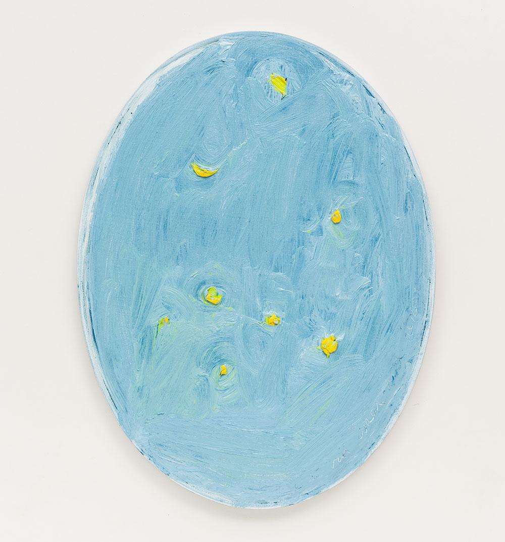 Gabriela Machado, E vai curar sua ressaca , 2017, óleo sobre linho | oil on linen , 40 x 30 cm