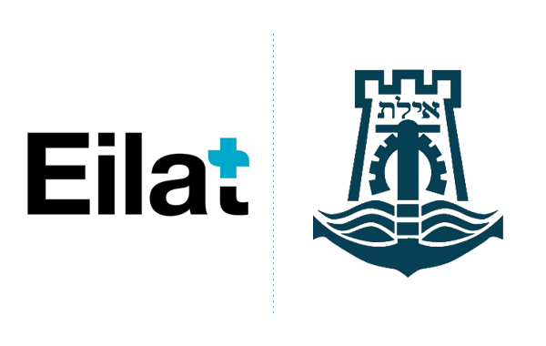 Eilat + logo.jpg