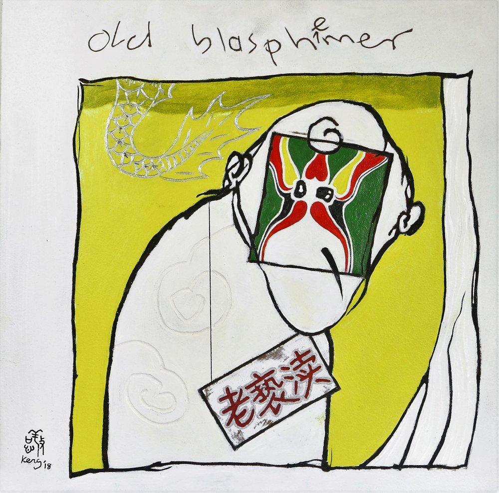 Old Blasphemer
