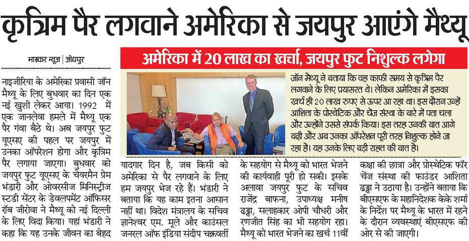 News article in Indian paper.jpg