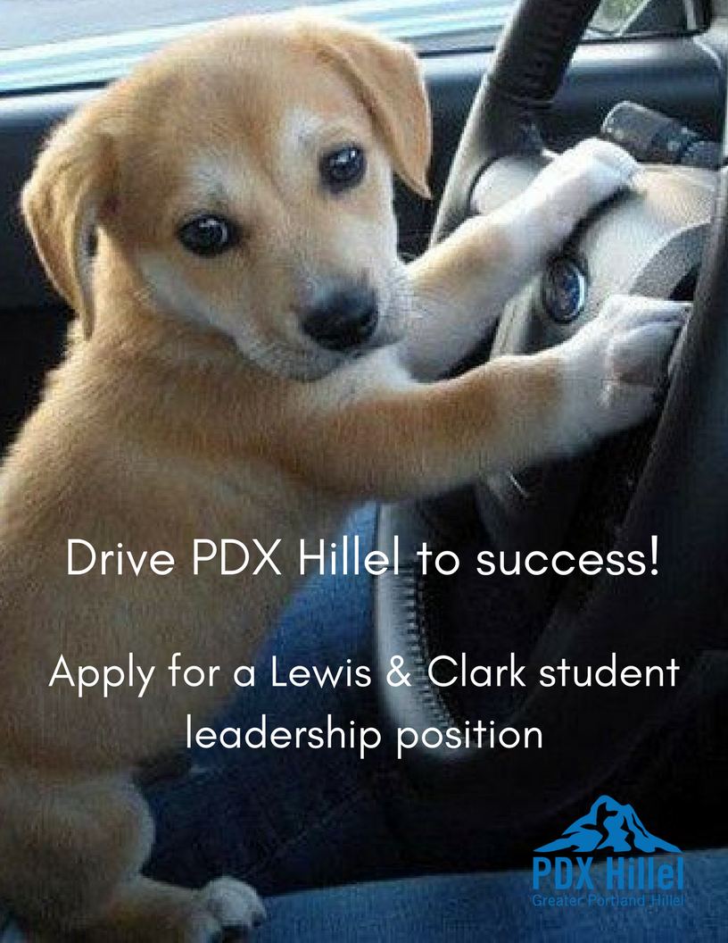 Drive PDX Hillel to Success!.png